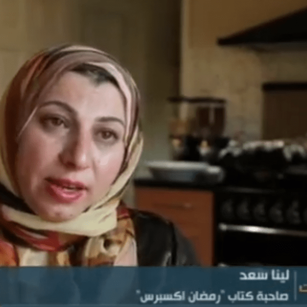 Lina Saad - Ramadan Express