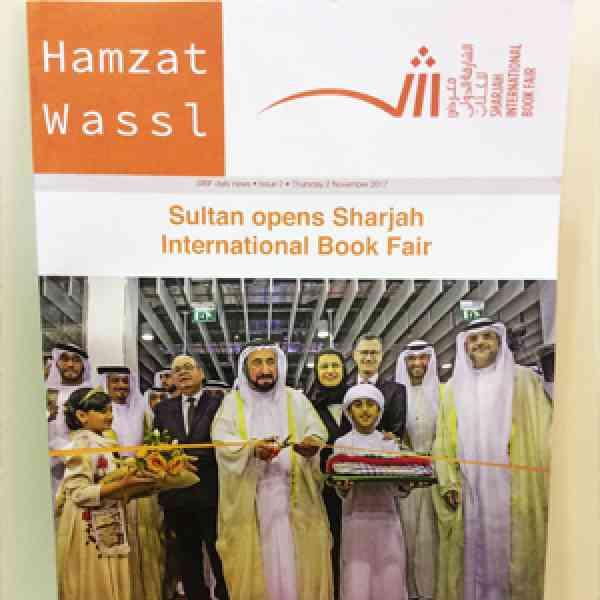 Hamzat Wassl