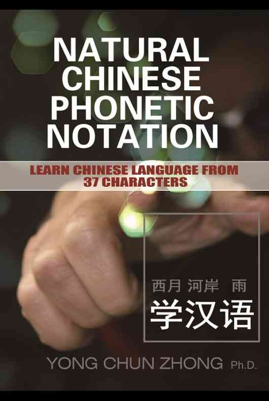 Natural Chinese Phonetic Notation: Learn Chinese Language from 37 Characters